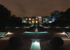 Há espetáculo de Luz no Parque de Serralves todos os dias até à meia-noite